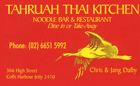 Tahruah Thai Kitchen